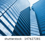 business building | Shutterstock . vector #147627281