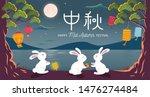 mid autumn festival vector... | Shutterstock .eps vector #1476274484