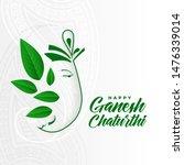 eco friendly ganesh ji concept... | Shutterstock .eps vector #1476339014
