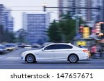 Постер, плакат: BEIJING MAY 23 BMW 5