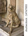 Antique Statue Of Pretty Dog I...