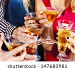 group hand holding glass of... | Shutterstock . vector #147683981