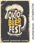 oktoberfest promotional poster... | Shutterstock .eps vector #1476894734