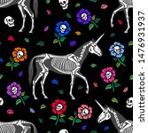 Seamless pattern. Skeletons of unicorns walking among flowers. Flowers with skulls and magical creatures. Great for greeting cards, invitations, T-shirts and more. Happy Halloween!
