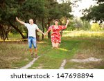 happy middle aged couple... | Shutterstock . vector #147698894