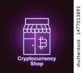 bitcoin shop store outline icon ...