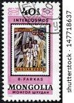 mongolia   circa 1980  a stamp...   Shutterstock . vector #147718637