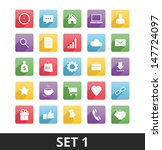 universal vector icons set 1