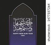 happy islamic new hijri year...   Shutterstock .eps vector #1477337264