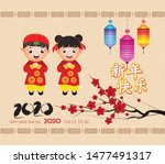 happy chinese new year with...   Shutterstock .eps vector #1477491317