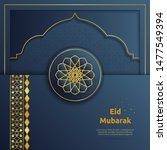eid mubarak with glowing golden ...   Shutterstock .eps vector #1477549394