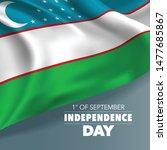 uzbekistan happy independence...   Shutterstock .eps vector #1477685867