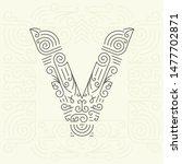 mono line style geometric font ... | Shutterstock . vector #1477702871