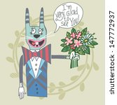 "vector funny illustration ""i'm... | Shutterstock .eps vector #147772937"