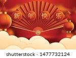 chinese happy new year 2020... | Shutterstock .eps vector #1477732124