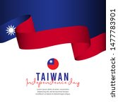 Taiwan Independence Day Vector...