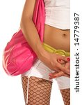 details of woman's bag with... | Shutterstock . vector #14779387