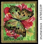 Small photo of REPUBLIC OF BURUNDI - CIRCA 1971: A stamp printed in Burundi shows a butterfly Salamis aethiops, circa 1971