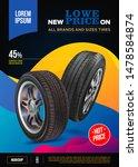 tire vector. vector automotive... | Shutterstock .eps vector #1478584874