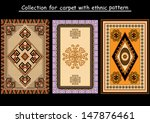 collection for carpet with... | Shutterstock . vector #147876461