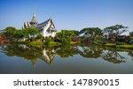 sanphet prasat palace  ancient... | Shutterstock . vector #147890015