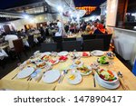 istanbul  turkey   august 8 ...   Shutterstock . vector #147890417