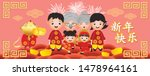 2020 chinese new year. cute...   Shutterstock .eps vector #1478964161