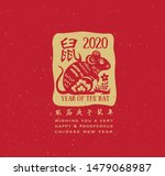 2020 chinese new year  year of... | Shutterstock .eps vector #1479068987