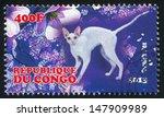 congo   circa 2013  stamp... | Shutterstock . vector #147909989