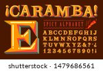 caramba spicy alphabet is a... | Shutterstock .eps vector #1479686561