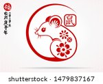 chinese zodiac sign year of rat ... | Shutterstock .eps vector #1479837167