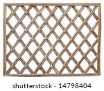Cane Lattice Isolated With...