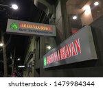 indian vegetarian restaurant ...   Shutterstock . vector #1479984344