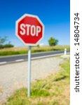 traffic not focus sing freeze... | Shutterstock . vector #14804734