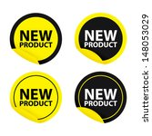 new product yellow set. vector | Shutterstock .eps vector #148053029