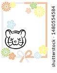 penmanship style new years... | Shutterstock . vector #1480554584