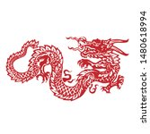 red dragon tattoo icon design | Shutterstock .eps vector #1480618994