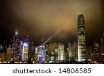 hong kong harbour with laser show - stock photo
