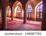 Small photo of Nasir al-Mulk mosque, Shiraz, Iran