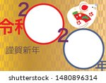 japanese new years card in 2020.... | Shutterstock .eps vector #1480896314