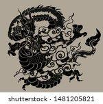 traditional japanese dragon for ... | Shutterstock .eps vector #1481205821