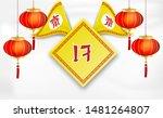 vegetarian festival. lantern...   Shutterstock .eps vector #1481264807