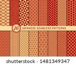 set of 16 seamless pattern in... | Shutterstock .eps vector #1481349347