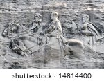 Carved Generals On Stone...