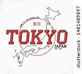 tokyo typography graphics for t ... | Shutterstock .eps vector #1481489897