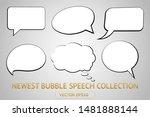 comic white speech bubble...   Shutterstock .eps vector #1481888144