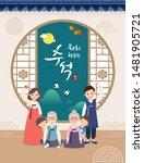 happy thanksgiving day in korea.... | Shutterstock .eps vector #1481905721