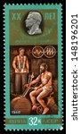 russia   circa 1980  stamp...   Shutterstock . vector #148196201
