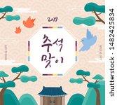 korea tradition vector... | Shutterstock .eps vector #1482425834
