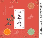 korea tradition vector... | Shutterstock .eps vector #1482425837